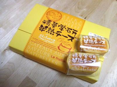 精華学研半熟チーズ