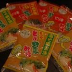 石川県民の真のソウルフード『とり野菜』鍋を食べたのダッ!