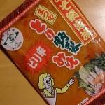 石川県民ソウルフードのピリ辛味を喰ってみたっ!【まつや とり野菜みそピリ辛】