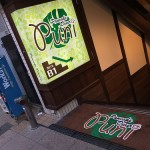 金沢にもハワイがあります。puniの巻