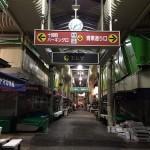 その後の近江町市場