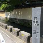 金沢は水の街、水路の街。第二弾!大野庄用水と長町武家屋敷の巻