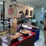 金沢で嗜む浪花の文化。一銭洋食の巻。