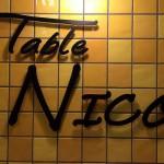 たまにはイタリアンな気分でPasta&Pizza!Table NICOの巻。