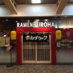 富山でブラックではないホワイトを!『麵屋いろは』の巻。