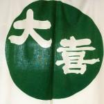 富山ブラックを喰らうならぜひこちらへ!本来の味が味わえる『大喜 根塚』店!!