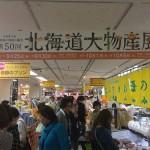 北海道大物産展で物産喰いっ!函館『あじさい』さんの極みな塩ラーメン!!