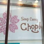 県庁前にスープカレーの新しいお店、『さくらCHOP』さんにお邪魔なのです!