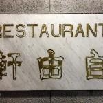 創業100年っ!?金沢ひがし茶屋街の老舗中の老舗洋食屋『自由軒』で名物オムライスを堪能ですってッ!