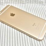 思ってたよりなんの違和感も無いiPhone6s Plus…これでいいのか?いぃ〜ンだろぉ〜なぁ〜。