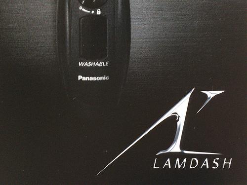 我が家に電気シェーバーがやってきたっ!【Panasonic LAMDASH】の巻。