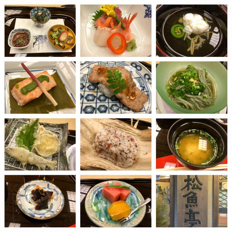 これで最後かっ!?『松魚亭』さんの会席料理。