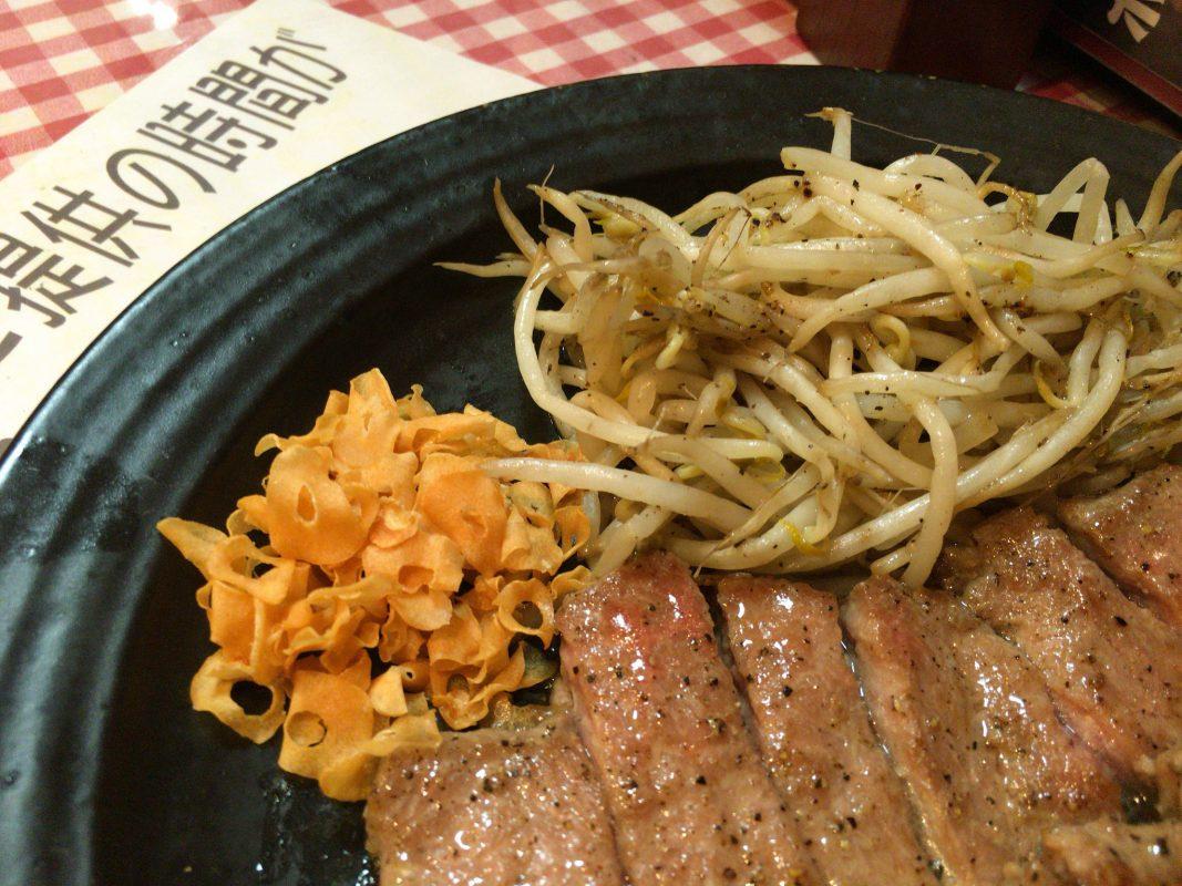 洋食屋さんというよりもそもそもステーキ屋さんな『勝乃屋』さんではじめてステーキ喰ってみたっ!?