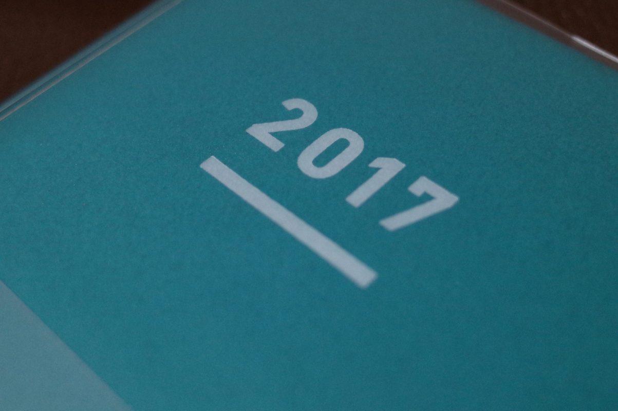 来年の個人用手帳はジブン手帳2017で決まりっ!