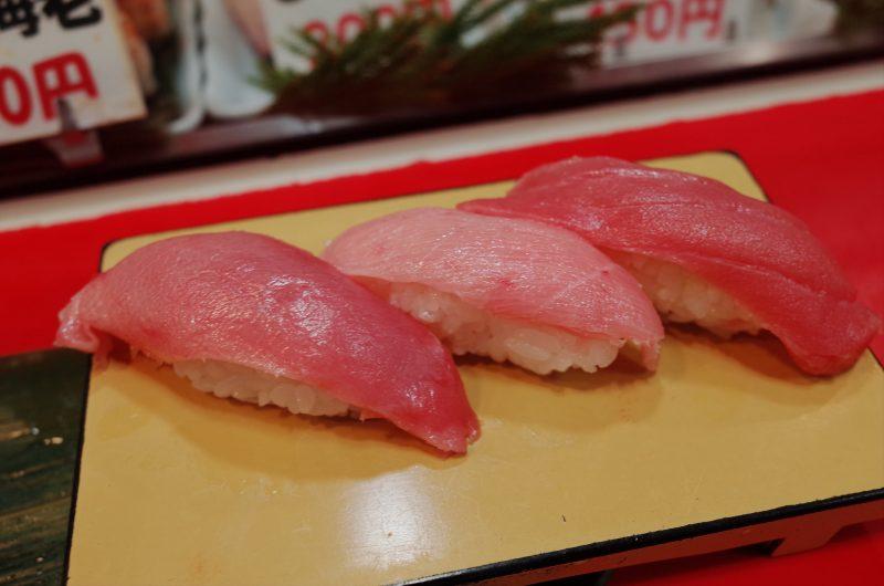 小腹にちょいとつまみ食いならコスパ高しなさくら寿司。