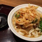 日比谷で食したうつけのうどんは讃岐でも博多でもない自家製平打ち太麺!