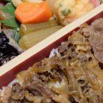 これは贅沢、『お総菜のまつおか』さんの牛しぐれ二段弁当!