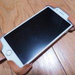 新しいiPhoneにはやっぱり慣れ親しんだabicase!とオマケにモレスキンのiPhoneケース!!