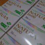 販売終了のNatura1600でお写ン歩なのです。