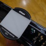 Nikon Dfでもフィルムスキャン出来てしまう『Nikon ES-2』を導入です。