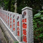 打ち合わせ前に山王日枝神社に参拝です。