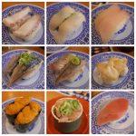 一度くらいは行っておくべきかと『くら寿司』さんへ