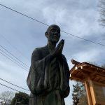 祖父の十三回忌は『美喜仁館』で会席です。
