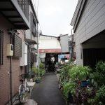 偽『東京いい道、しぶい道』〜【雑司ヶ谷弦巻通り編】