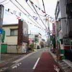 偽『東京いい道、しぶい道』〜【尾久本町通り(前編)】