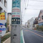 偽『東京いい道、しぶい道』〜【篠崎街道】