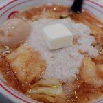 そろそろ食べても良いかな?と蒙古タンメン中本で味噌タンメン定食!