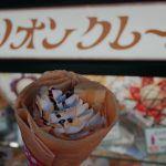 東京タワーの麓で久々のマリオンクレープです!